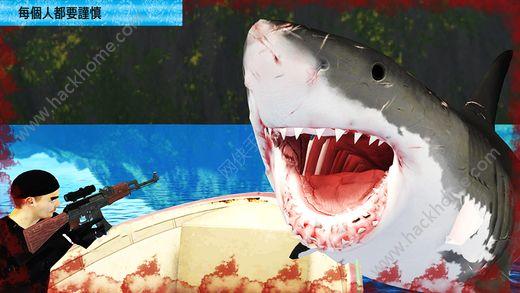 大颚鲨狩猎3D游戏汉化中文版图1: