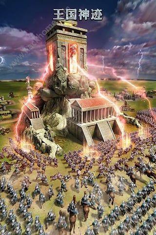 列王的纷争新浪微博版(clash of kings)图1: