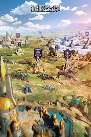 列王的纷争新浪微博版(clash of kings)图3: