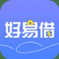 好易借最新版本官方app下载安装 v1.0.5