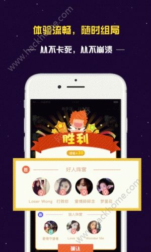 终极狼人杀app下载官方网站版图3: