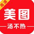 汤不热美图官网app下载手机版 v1.0