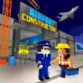 城市机场建设中文版