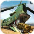 越野美国陆军运输车无限金币破解版 v1.0