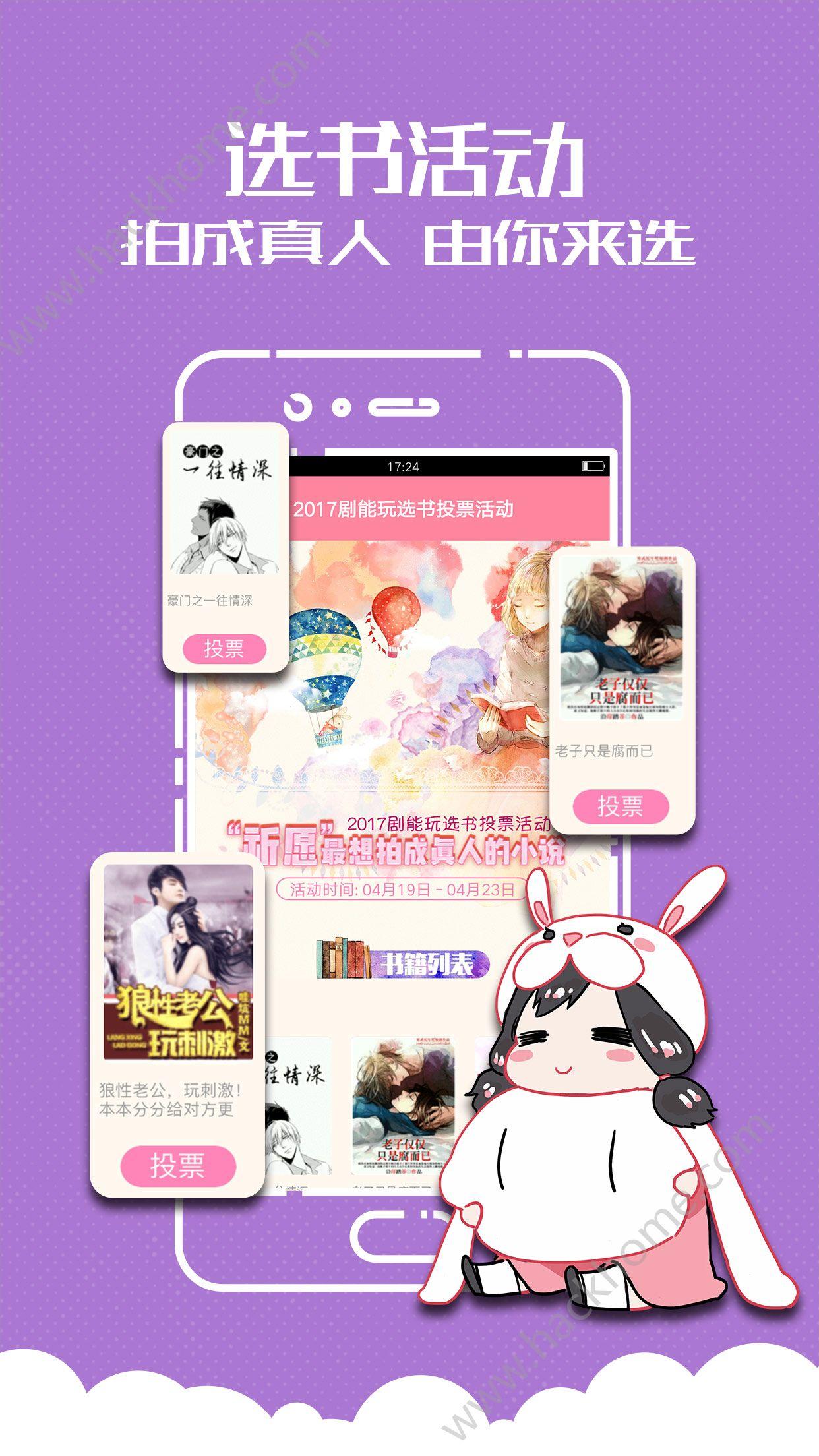 剧能玩app官网版下载图5:
