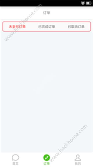 小毛驴出行官网app下载手机版图3: