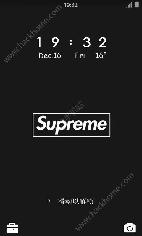 Supreme壁纸手机app图1: