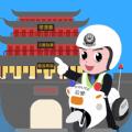 凤城出行官网手机版app免费下载 v1.0.1