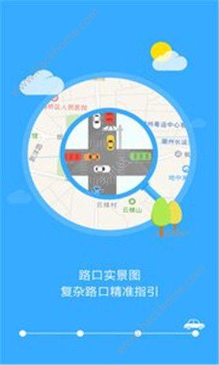 凤城出行官网手机版app免费下载图1: