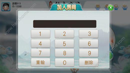 聚友赣南麻将游戏手机版下载图5: