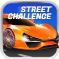 街头挑战漂移赛车无限金币破解版(Street Challenge:drift racing) v1.1.33