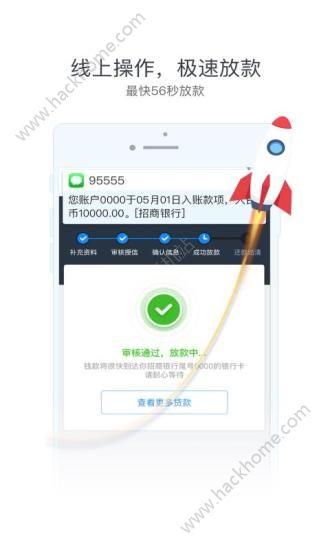 360贷款导航官网app下载最新版图4: