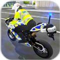 警用摩托自由世界模拟3D游戏中文汉化版(Police Motorbike Simulator 3D) v1.0.1