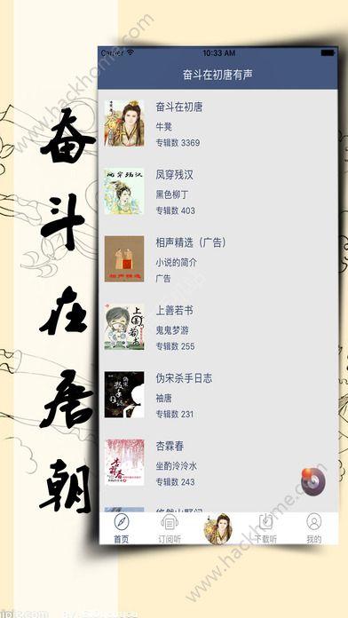 lishi小说排行榜_穿越历史小说排行榜完本下载 穿越历史小说排行榜完本