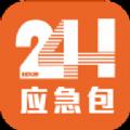 24h极速借贷贷款官网app下载安装 v2.0.0