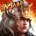 霸业三国手游下载正式版 v1.0