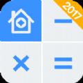 2017房贷计算器