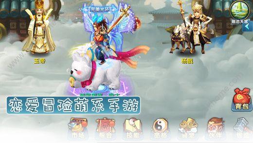 缘之空手游官方网站最新版图1: