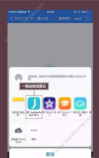 觉晓法考官网苹果版下载app ios版图1: