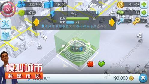 模拟城市我是市长攻略大全 模拟城市我是市长零氪金玩法攻略汇总图片9