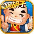 欢乐永州棋牌游戏安卓版官网下载 v1.0.0