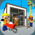 监狱施工新建筑无限金币中文破解版 v1.2