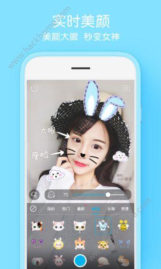 自拍相机官网app下载手机版图1:
