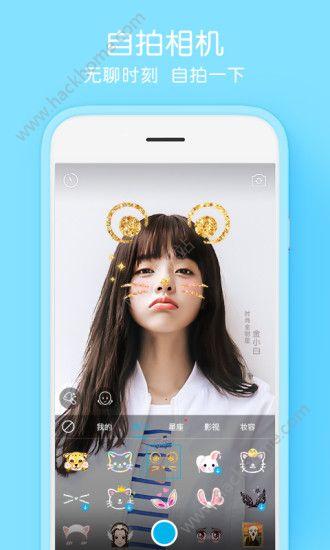 自拍相机官网app下载手机版图3:
