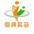 招兵买马手机版app下载 v4.0.2