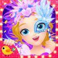 莉比小公主狂欢嘉年华游戏官网(Libby Carnival) v1.0