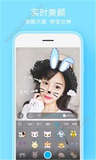腾讯自拍相机手机版app下载安装图5: