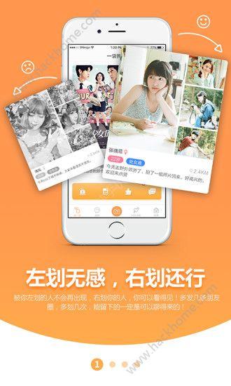 一袋狗粮官方app软件下载图1: