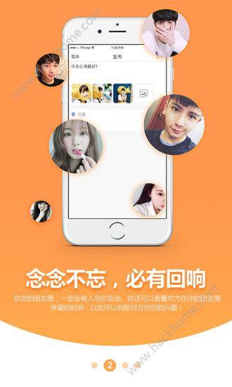 一袋狗粮官方app软件下载图3:
