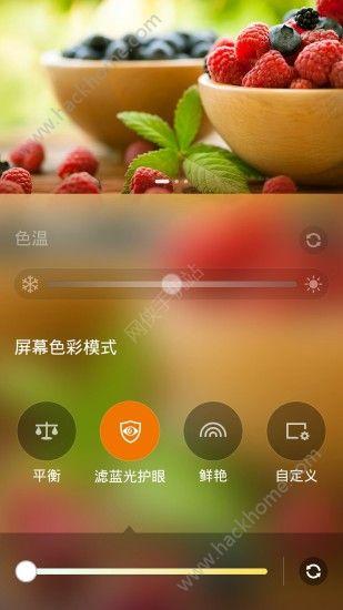 Splendid手机版app下载图3: