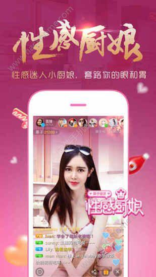 脂肪燃烧+官方app下载安装图3: