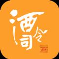 三晋酒司令app官网手机版下载 v1.5.0