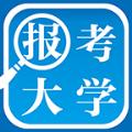 报考大学app官网手机版下载 v3.2.2