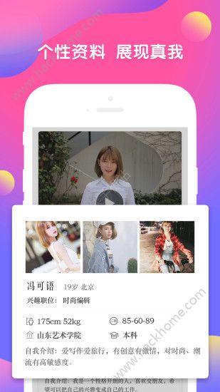 简历秀app手机版下载图3: