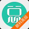 眼科学高级职称总题库官方手机版app下载 v3.9