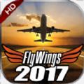飞行模拟驾驶2017无限金币中文破解版(Flight Simulator FlyWings 2017) v3.1.0