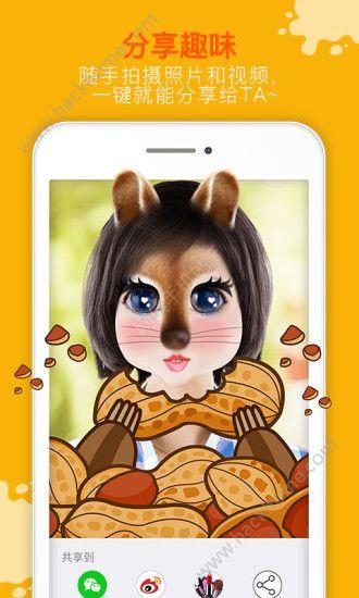 玩美fun相机app手机版官方下载图3:
