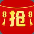 冲击波红包软件手机版下载app v1.0