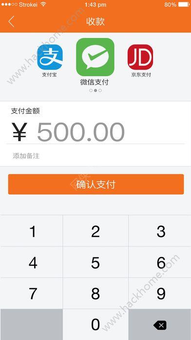 钱客通官网app下载安装软件图1: