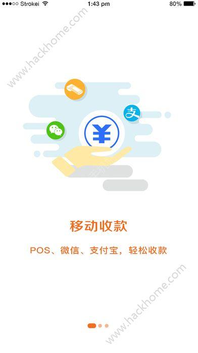 钱客通官网app下载安装软件图4: