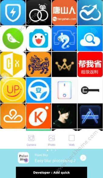 软焦自拍相机手机版app官方下载图1: