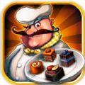 老爹的巧克力店无限金币破解版(Papa's Chef Chocolate Maker) 1.3
