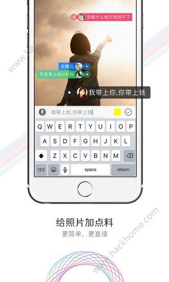 茄子无聊官方最新手机版app下载图2: