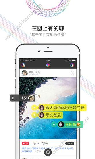 茄子无聊官方最新手机版app下载图4: