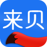 来贝记账官网手机版app下载 v2.3.0