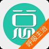呼吸内科学主治医师总题库官方手机版app下载 v3.9
